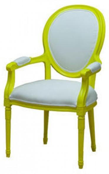 Matignon Armchair Yellow Trendylog
