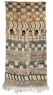 "Vintage Azilal Moroccan Berber Rug, 3'10"" x 8'3"" feet"