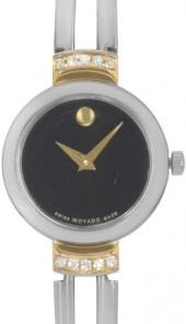 Movado Harmony 0606240 Stainless Steel & Diamonds Quartz 23mm Womens Watch
